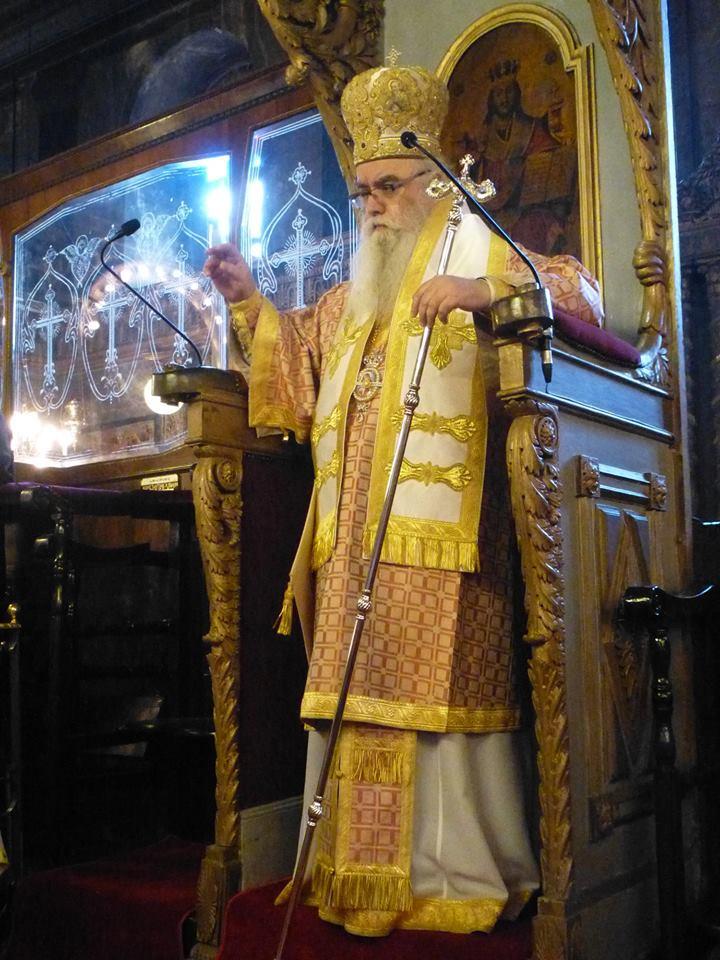 Ο Καστοριάς Σεραφείμ Νιχώρι του Βοσπόρου