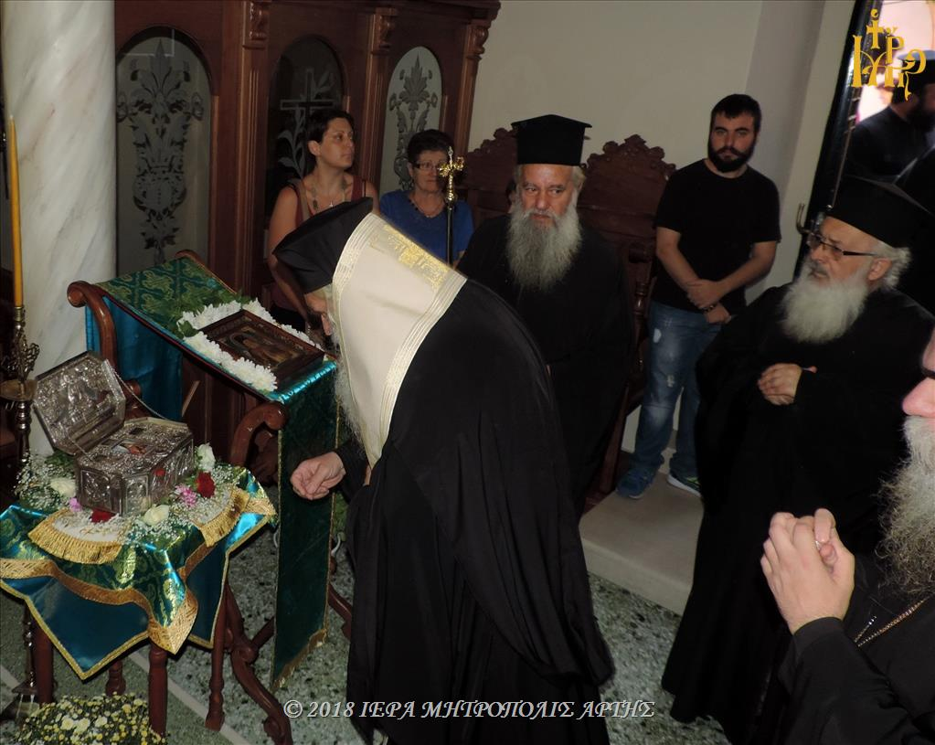 Η Άρτα υποδέχθηκε λείψανο του Αγίου Λουκά του Ιατρού