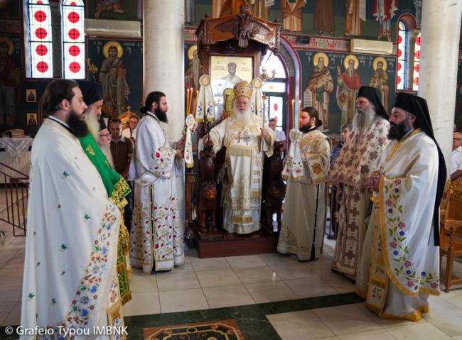 Αρχιερατική Θεία Λειτουργία στον Ιερό Ναό Τιμίου Προδρόμου Μακροχωρίου