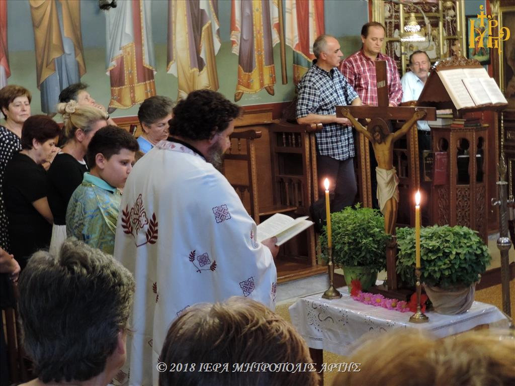 Οι Χαιρετισμοί του Τιμίου Σταυρού στον Ιερό Ναό Φανερωμένης πόλεως Άρτης