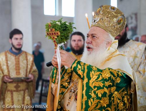 Η Ύψωση του Τιμίου Σταυρού στον Παλαιό Μητροπολιτικό Ναό Βεροίας