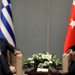 Την επαναλειτουργία της Θεολογικής Σχολής Χάλκης έθεσε ο Αλέξης Τσίπρας στον Ερντογάν