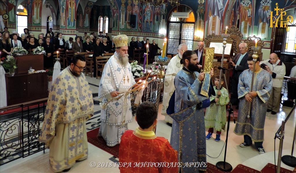 Άρτα: Κυριακή Β΄ Λουκά στον ενοριακό Ιερό Ναό Αγίου Γεωργίου στο Κομπότι