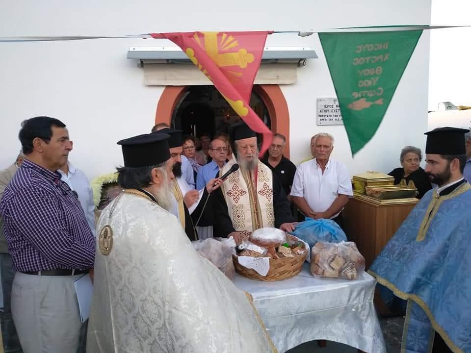 Εορτή Αγίου Ευσταθίου στη Μητρόπολη Καρυστίας