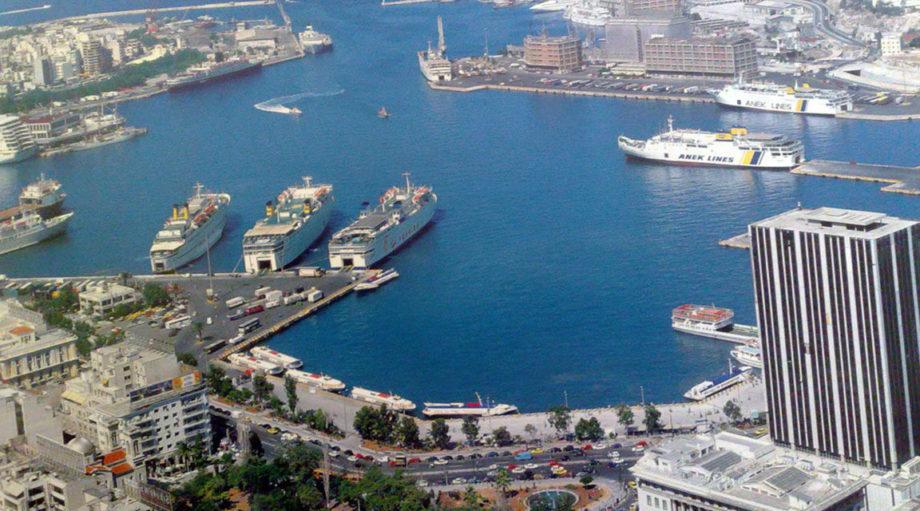 ΠΝΟ Απεργία 3 Σεπτεμβρίου - Λιμάνια: Ειδήσεις