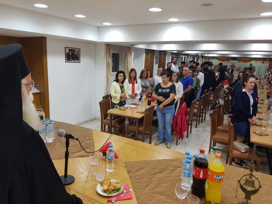 Συνάντηση κατηχητών στη Μητρόπολη Λαρίσης