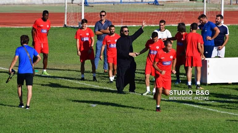 Ναύπλιο: Ιερέας εντυπωσίασε με τις ποδοσφαιρικές του ικανότητες
