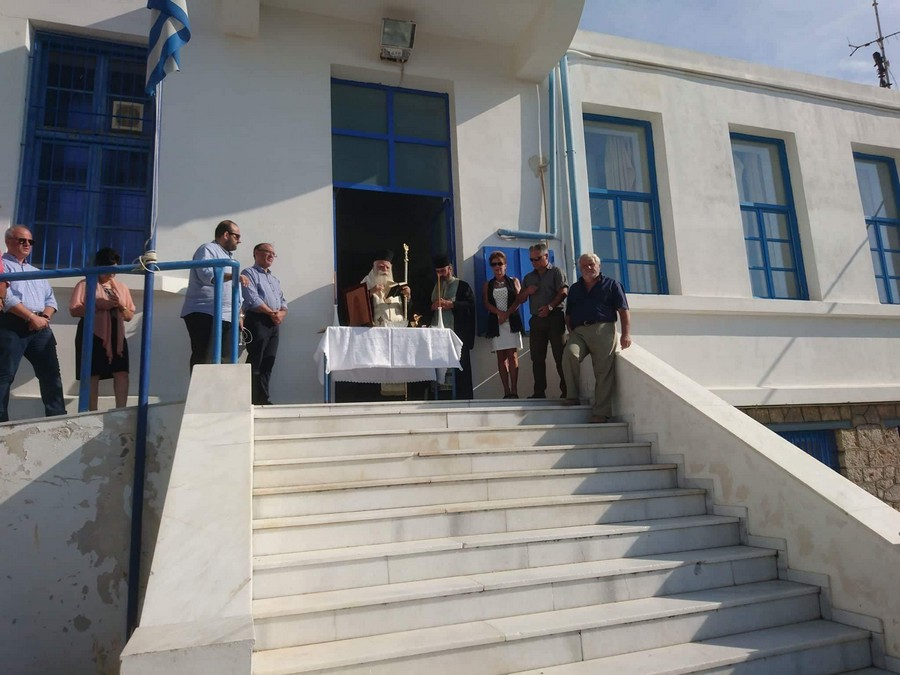 Αγιασμός σχολείων από τον Κυθήρων Σεραφείμ