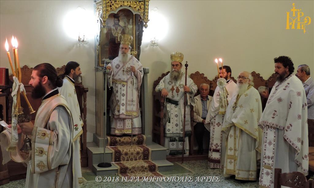 Άρτα: Πανηγυρικό Δισαρχιερατικό Συλλείτουργο στον Άγιο Ιωάννη τον Θεολόγο