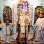 Η εορτή της Μεταστάσεως του Αγίου Ιωάννου του Θεολόγου στο Νησέλι