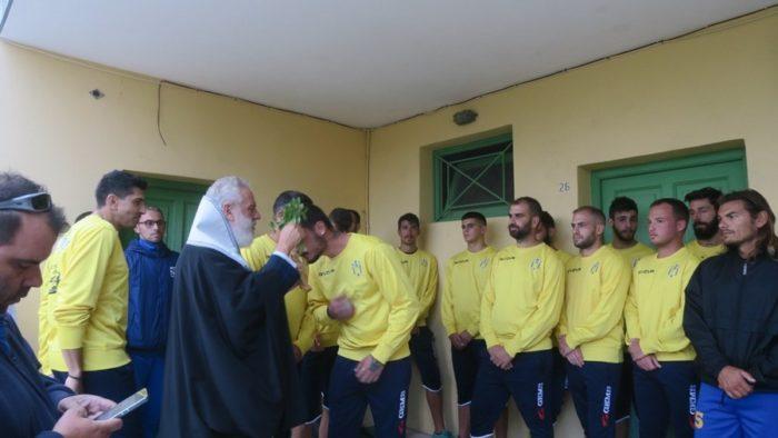 Σύρος: Αγιασμός από τον Μητροπολίτη Δωρόθεο στον Αθλητικό Όμιλο