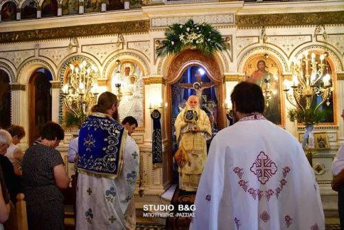 Γενέσιο της Θεοτόκου: Αρχιερατική θεία λειτουργία στον Παναρίτη Αργολίδος