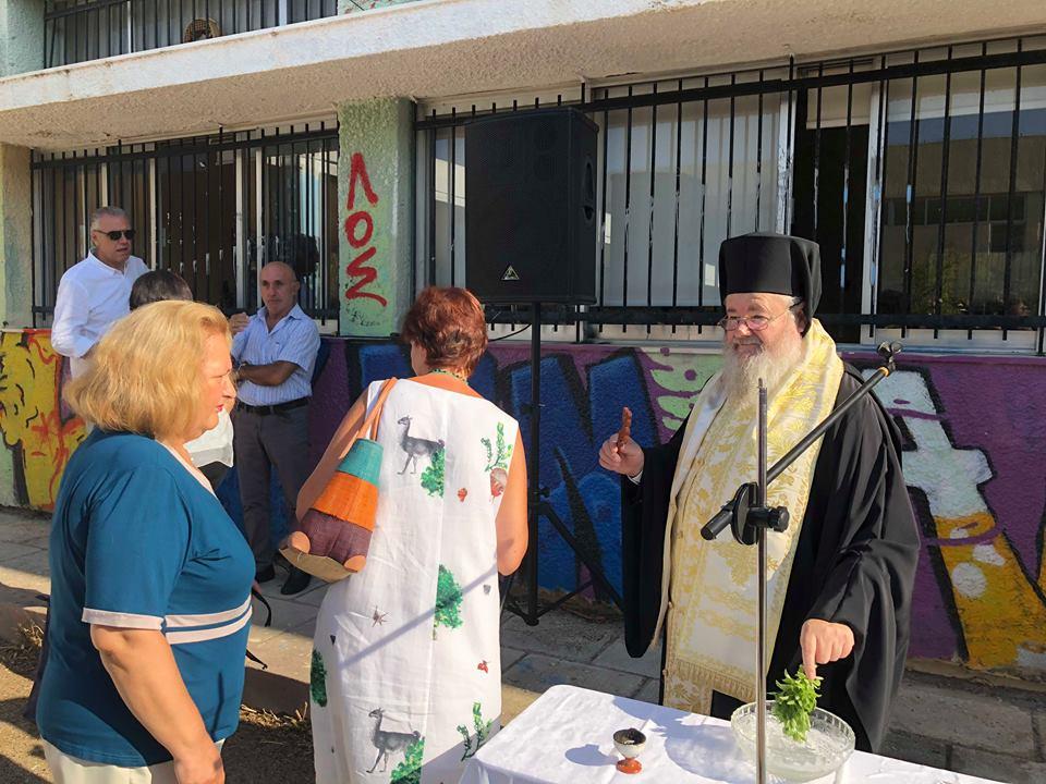 Αγιασμός από τον Κυδωνίας Δαμασκηνό στο 6ο Γυμνάσιο Αμπεριάς