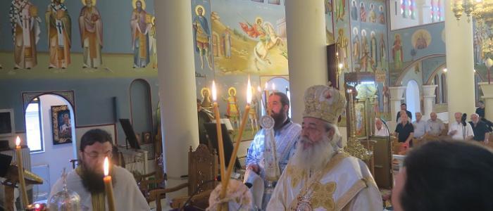 Κυριακή μετά την Ύψωση του Τιμίου Σταυρού στην Ενορία του Αγίου Γεωργίου Λαμίας