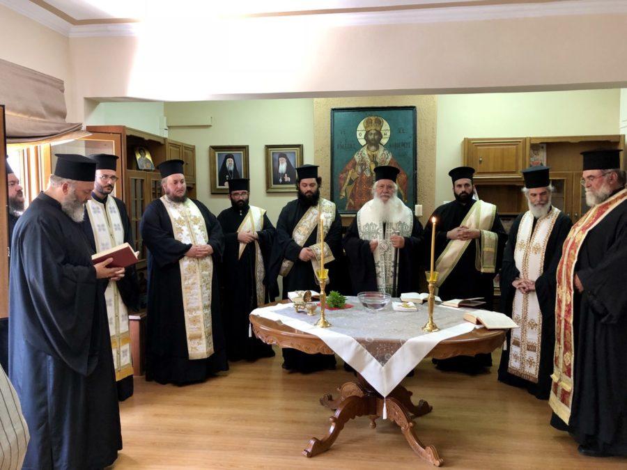 Αγιασμός στα Γραφεία της Ιεράς Μητροπόλεως Θηβών και Λεβαδείας