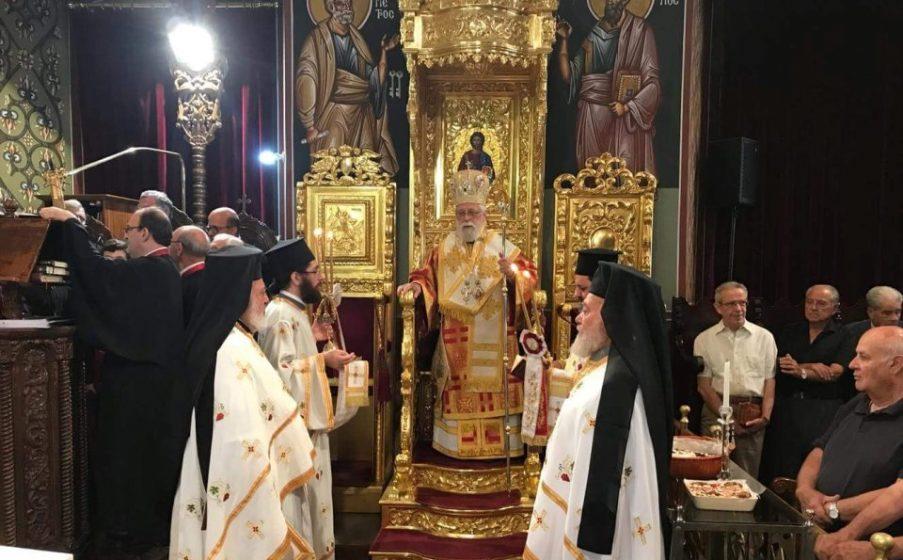 Λευκωσία: Αρχιερατική Θεία Λειτουργία στον Ιερό Ναό Αγίου Προκοπίου