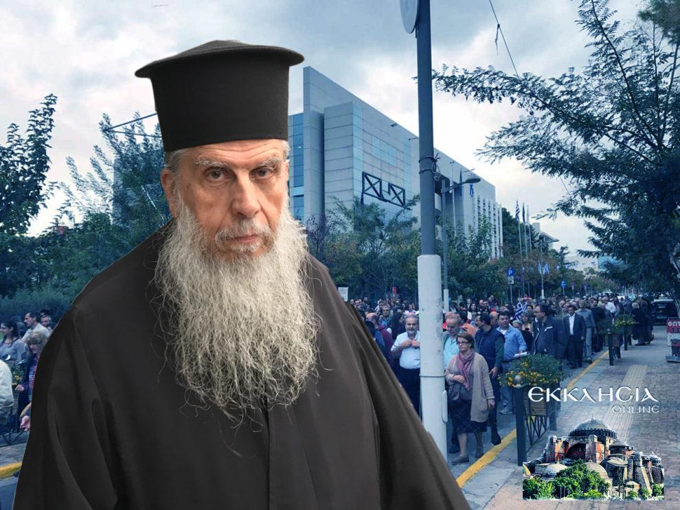Καθηλωτικός ο Αρχιμ. Σ. Σαράντος για θρησκευτικά, κυβέρνηση, ομοφυλόφιλους