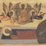 Άγιος Ιωάννης Θεολόγος - Μετάσταση: Τι γιορτάζουμε στις 26 Σεπτεμβρίου
