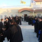 Προσλήψεις σε Εκκλησιαστικά Γυμνάσια - Λύκεια - Όλα τα ονόματα