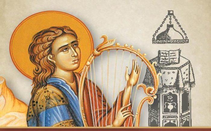 Αποτέλεσμα εικόνας για Ρωμανός ο Μελωδός: Ο μεγαλύτερος ποιητής του Βυζαντινού Αιώνα