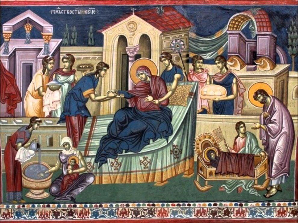 Γέννηση Θεοτόκου: Η Ορθοδοξία τιμά στις 8 Σεπτεμβρίου το Γενέθλιο της Θεοτόκου - Ψαλμοί και Ύμνοι