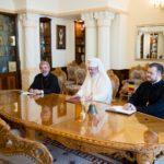 Με τον Πατριάρχη Ρουμανίας συναντήθηκε η Αυστριακή Πρέσβης
