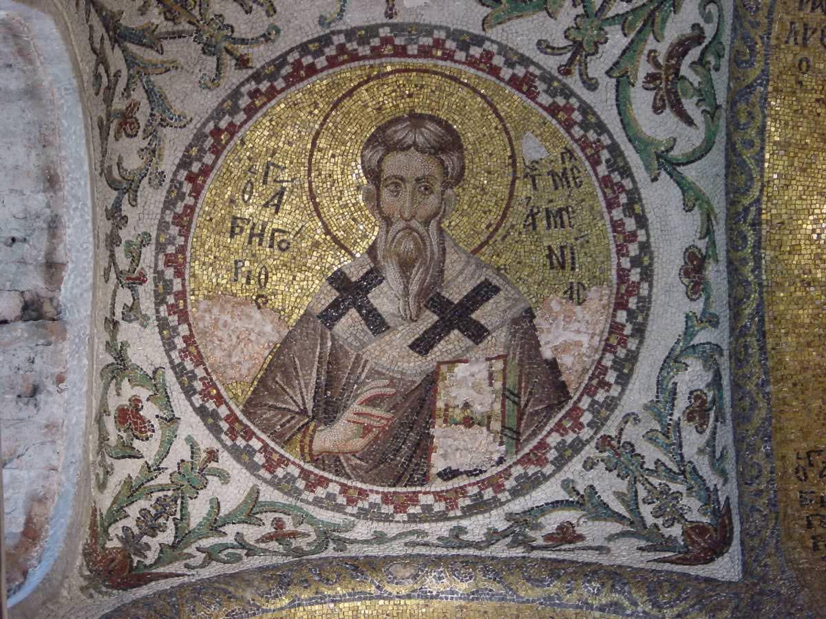 Άγιος Γρηγόριος Αρμενίας