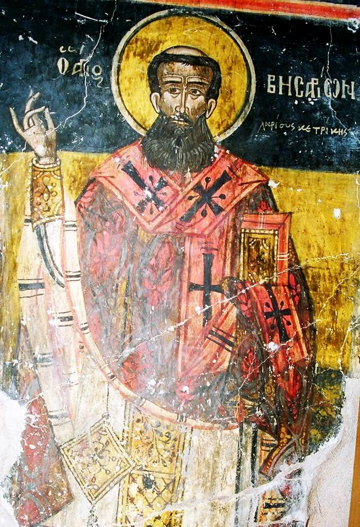 άγιος βυσαρίων τοιχογραφία