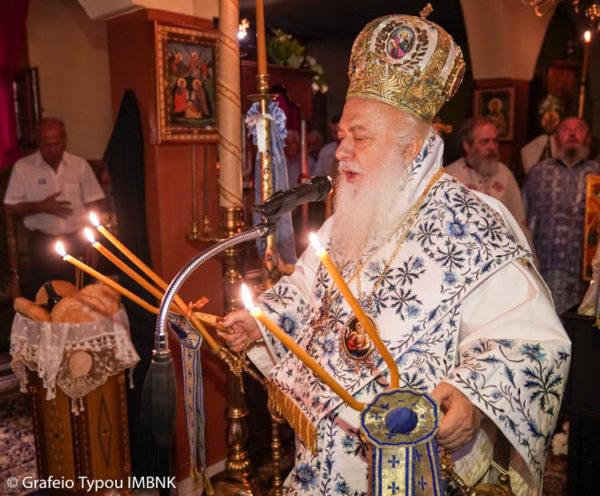 Γενέθλιο Θεοτόκου: Λαμπρή Εορτή στη Μονή Θεοτόκου Καλλίπετρας