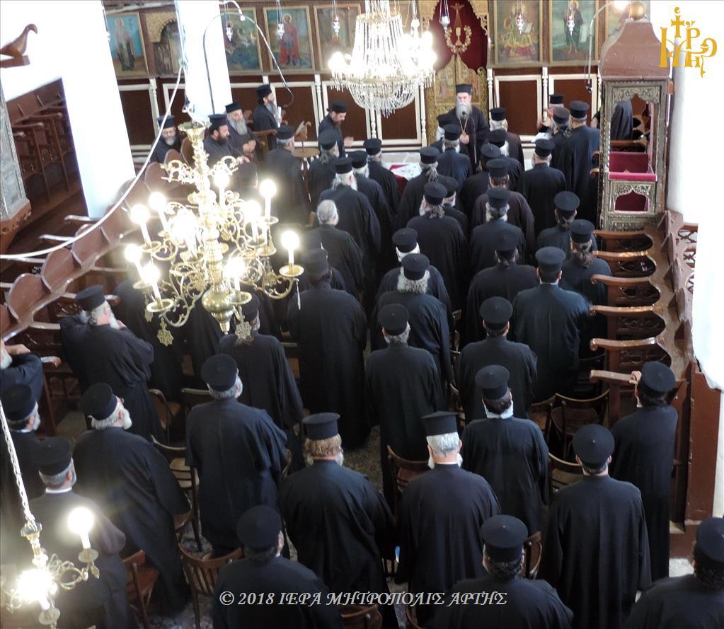 Πρώτη Ιερατική Σύναξη περιόδου 2018-2019 στην Μητρόπολη Άρτης