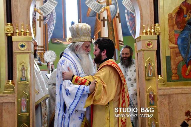 Ναύπλιο: Η πρώτη χειροτονία Διακόνου στον ναό του Αγίου Λουκά από τον Μητροπολίτη Αργολίδος