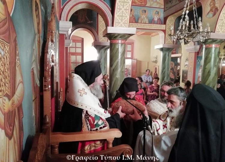 Παναγία Μυρτιδιώτισσα: Ιερά Αγρυπνία στο Επισκοπείο Μάνης