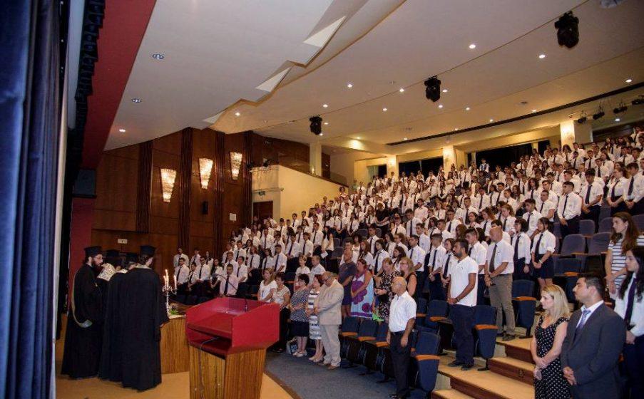 Αγιασμός στο σχολείο Xenion High School από τον Μητροπολίτη Κωνσταντίας