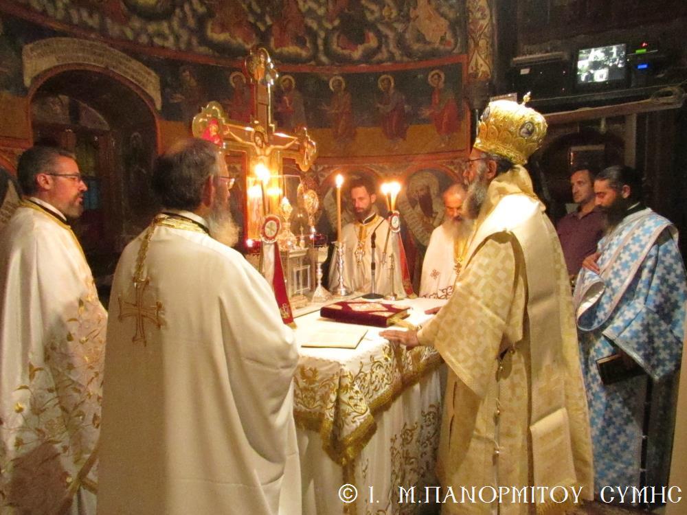 Ιερά Αγρυπνία στον Πανορμίτη Σύμης
