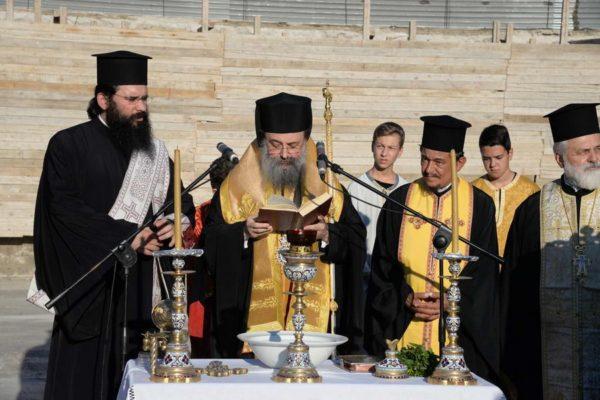 Θεμελίωση Ιερού Ναού του Τιμίου Προδρόμου Ζαβλανίου Πατρών