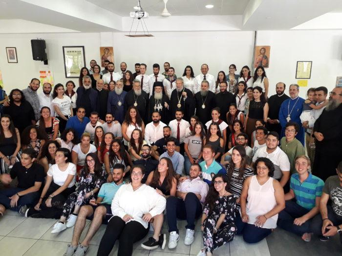 Συνάντηση νέων Μέσης Ανατολής στις κατασκηνώσεις τις Ιερας Αρχιεπισκοπής Κύπρου