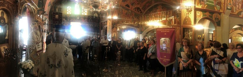 Αρχιερατικό Μνημόσυνο για τα θύματα της Μικρασιατικής καταστροφής στην Ιεράπετρα