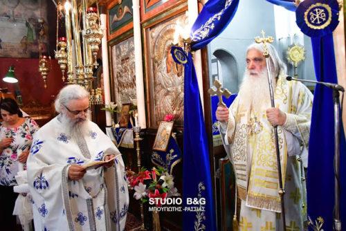 Αρχιερατική Θεία Λειτουργία στην Παναγία Νέου Ηραίου (Χώνικα) στην Αργολίδα