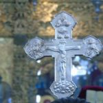 του σταυρου