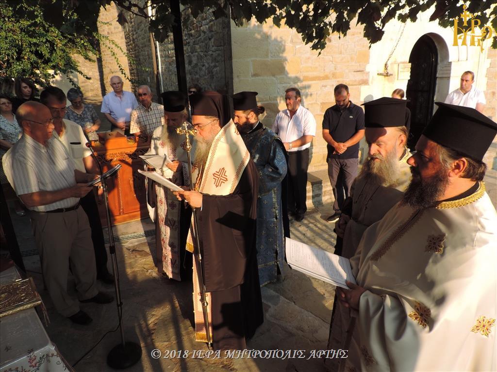 Θυρανοίξια Παρεκκλησίου των Αγίων Θεοπατόρων στην Μονή Θεοτοκιού Άρτης