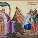 Άγιος Ιωάννης Πρόδρομος - Σύλληψη: Τι γιορτάζουμε στις 23 Σεπτεμβρίου