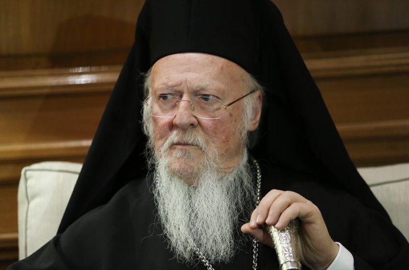 Στην Αθήνα ο Οικουμενικός Πατριάρχης στις 5 Οκτωβρίου