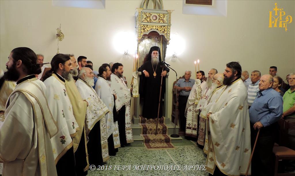 Άρτα: Πανηγυρικός Εσπερινός Αγίου Ιωάννου του Θεολόγου