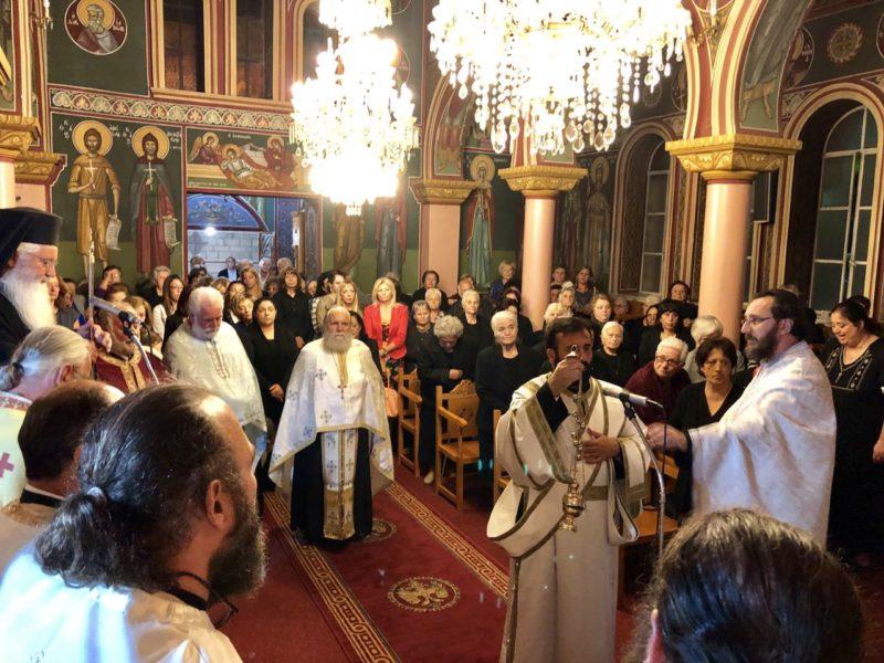 Εορτή Μετάστασης Αγίου Ιωάννου του Θεολόγου στη Μητρόπολη Θηβών