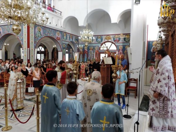 Άρτα: Κυριακή Μετά την Ύψωσιν στην Ενορία Αγίου Μαξίμου του Γραικού
