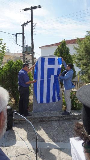 Η Εορτή της Μεταστάσεως του Αγίου Ιωάννου στη Μητρόπολη Γορτύνης