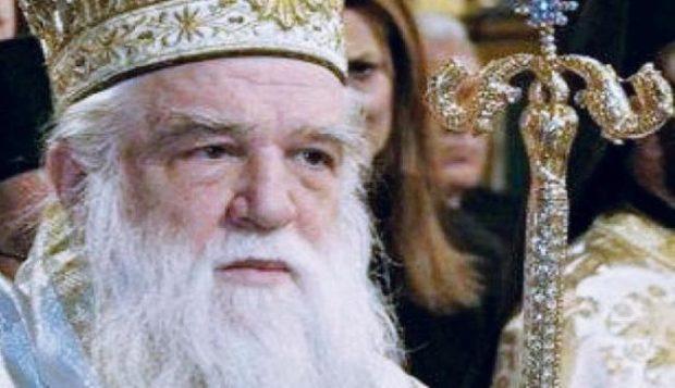 Καλαβρύτων Αμβρόσιος: Οι Τσιπραίοι θα εξαφανισθούν - Θεϊκό σημάδι πάνω από το Αίγιο