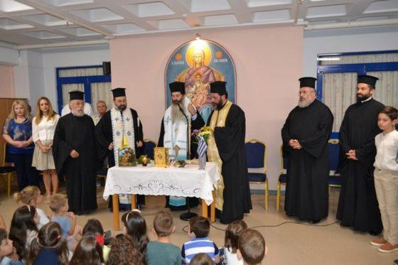 Ο Επίσκοπος Θεσπιών τέλεσε τον Αγιασμό στο Βρεφονηπιακό Σταθμό της Αρχιεπισκοπής