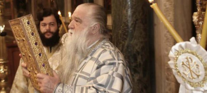 Καλαβρύτων Αμβρόσιος: Να ακυρωθεί η συντελεσθείσα προδοσία της Πατρίδος μας