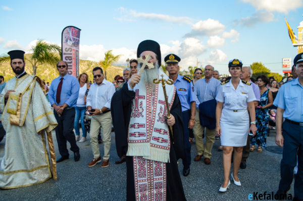 Το Αργοστόλι εόρτασε λαμπρά την Παναγία την Δραπανιώτισσα